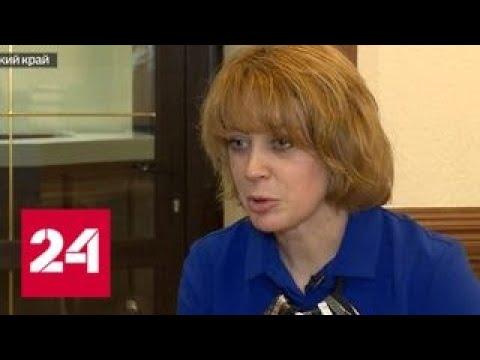 Чиновница из Барнаула сколотила бизнес на жилье для сирот - Россия 24