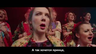 Вадим Галыгин и гр  Ленинград   8 Марта