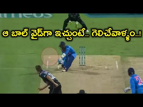 India vs New Zealand 3rd T20I: New Zealand beat India by four runs, win three ...