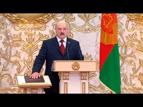 Церемония вступления в должность вновь избранного Президента Республики Беларусь