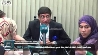 مصر العربية | سفير الهند بالقاهرة: اتفقنا على إنشاء مركز تدريبي ومحطات طاقة شمسية بمصر