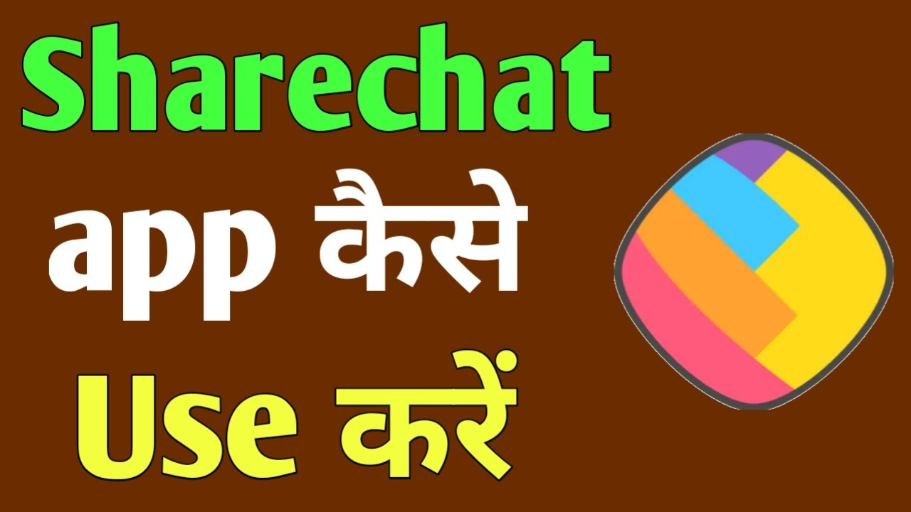 Sharechat kaise chalaye | Helo app jaisa dusra app | How to use sharechat