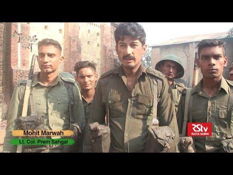 Raag Desh| Behind The Scenes | Lt. Col. Prem Sahgal