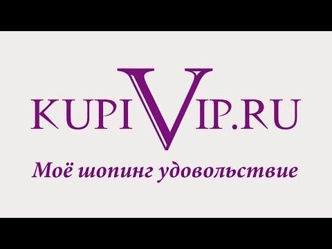 Как получить кэшбэк в магазине KupiVip.ru с покупок