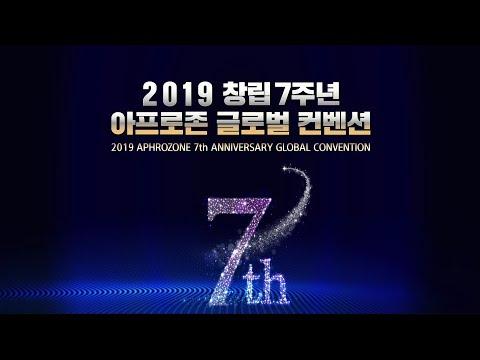 Aphrozone 7th Anniversary Convention 2019