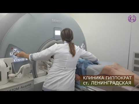 Боль в шее - это далеко не всегда остеохондроз. МРТ шейного отдела позвоночника