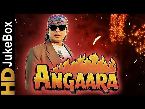 Angaara (1996) | Full Video Songs Jukebox | Mithun Chakraborty, Rupali Ganguly , Simran