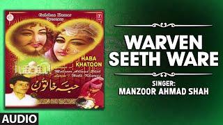 WARVEN SEETH WARE Full (Audio) || MANZOOR AHMAD SHAH | T-Series Kashmiri Music