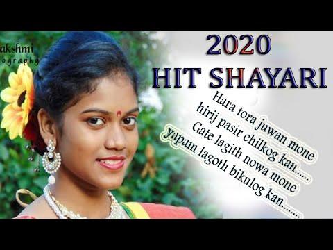 Juwan Mone Tohal Bikol ....!!Santali Hot Shayari Video 2020!!TUWAR VOIUCE!!#15