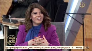 """الفنان أحمد عز في ضيافة أولى حلقات برنامج """"بيت للكل"""" على شاشة القناة الأولى المصرية"""