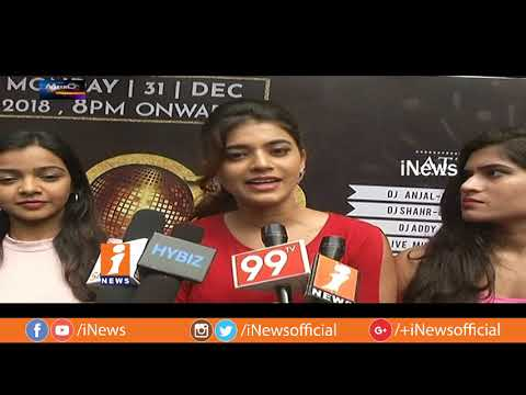 Elite New Year Eve 2019 Event Poster Launching In Hyderabad | Metro Colours | iNews Mp3