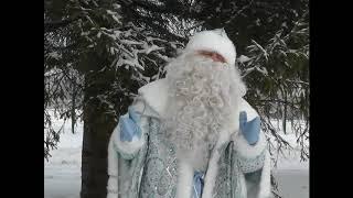 """Дед мороз на фестивале """"Душа России"""" (Skype)"""