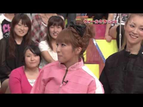 Tsuji nozomi : Noah greeting