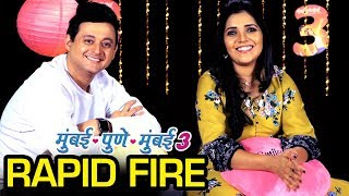 Mumbai Pune Mumbai 3 | Rapid Fire With Filmy Song | Marathi Movie 2018 |  7th December