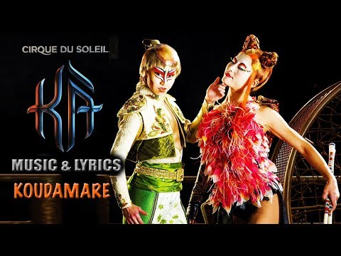 "KÀ Music and Lyrics Video   ""Koudamare""   Cirque du Soleil   *NEW*"