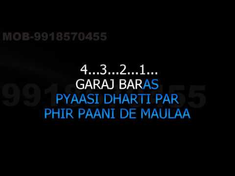 Garaj Baras Pyasi Dharti Karaoke Jagjit Singh Video Lyrics