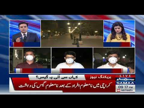 Karachi mein Na-Maloom