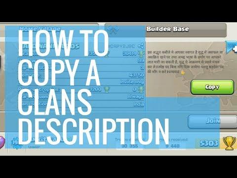 How To Copy Clan Description | Clash Of Clans