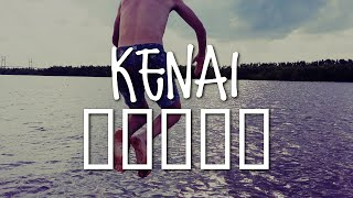 Santi Cigalini - KENAI (Official Music Video)