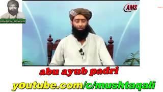 Alahazrat par lagaye gaye ilzam ka jawab. Abu Ayub exposed by Abu Arqam Razvi