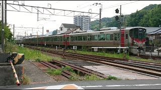 JR西日本227系『Red wing』6両編成(A-37編成+A-31編成)新井口〜広島