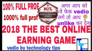 ||2018 THE BEST ONLINE  EARNING GAME || M.P.L.    VEDIO BY TECHNOLOGY TIPS