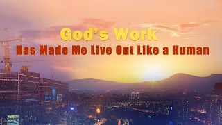 "Christian Video ""God's Work Has Made Me Live Out the Likeness of a Man"""