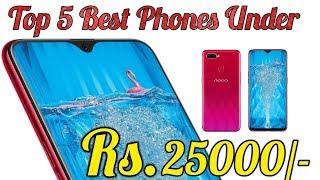 Best 5 Smartphones Under 25000 Best Smartphones!