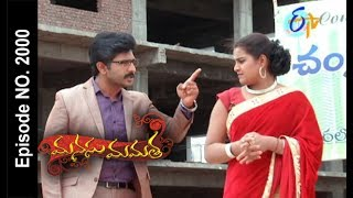 Manasu Mamata | 20th June 2017 | Full Episode No 2000| ETV Telugu