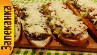 Польская запеканка рецепт. Горячие бутерброды