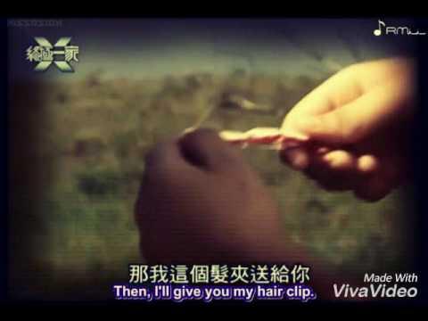 Diana Wang: Love Still Exists MV [Xia Tian x Han]