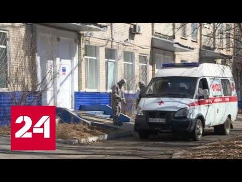 В Хабаровском крае за сутки не увеличилось число заболевших коронавирусом - Россия 24