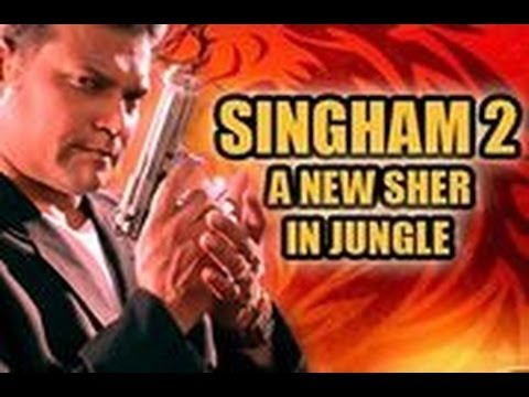 CID's DAYA Gets A Role In Rohit Shetty's Singham - 2 - YouTube
