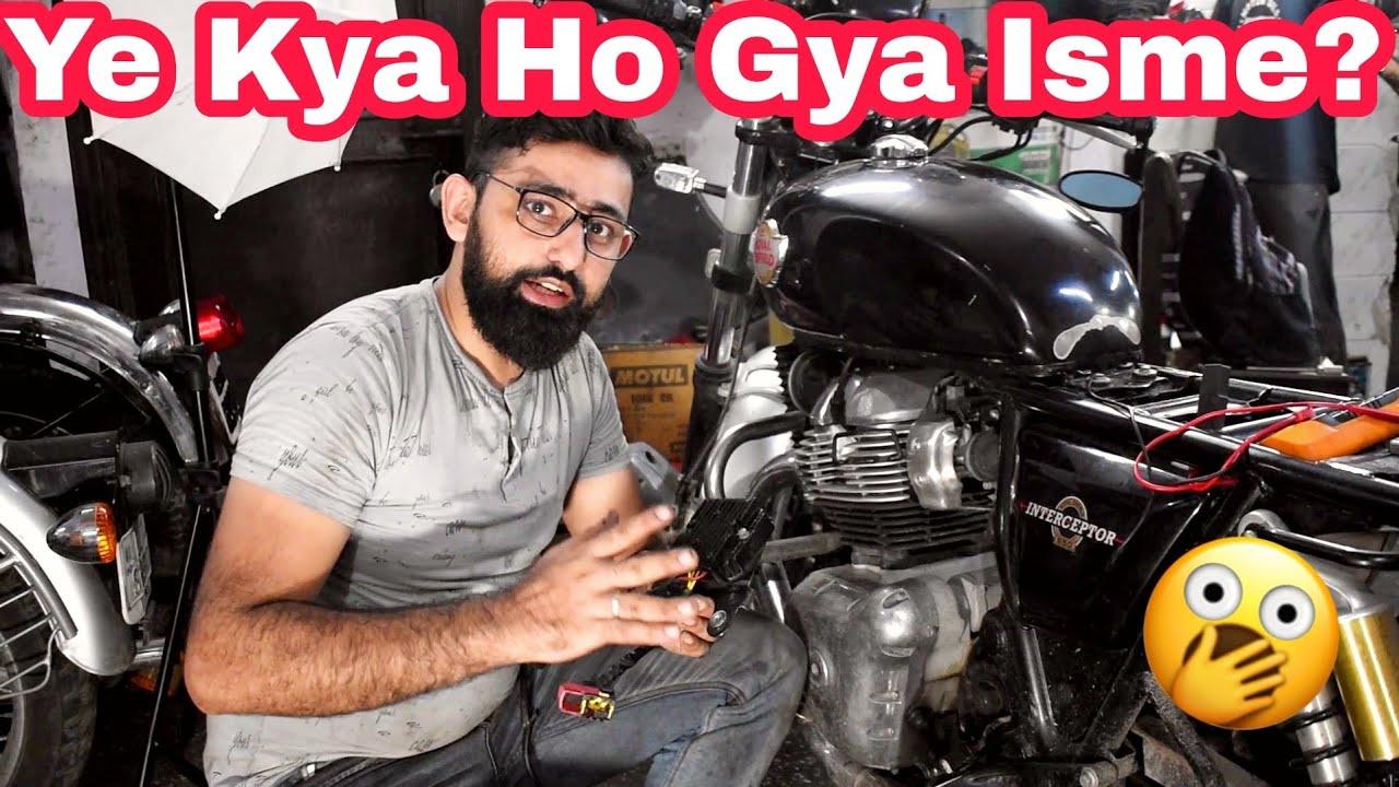 Interceptor Me Aai Badi Problem🤬 | Kya Hoga Samadhan😰 ? | NCR Motorcycles |