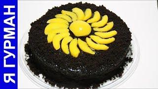 """Очень Вкусный Торт """"Шоколадная Ночь"""""""