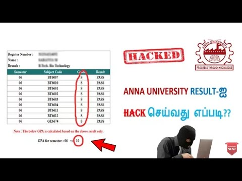 How to hack a anna university website - YouTube