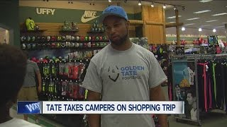 Golden Tate takes campers on a shopping spree