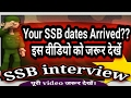 Must watch video for SSB candidates || crack ssb || watch my videos