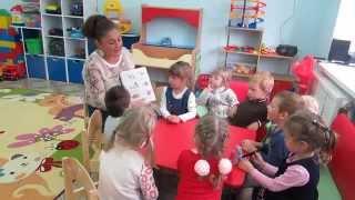 Показательный урок английского языка в средней группе часть1