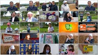 Новости Белорецка на русском языке от 25 августа 2020 года. Полный выпуск.