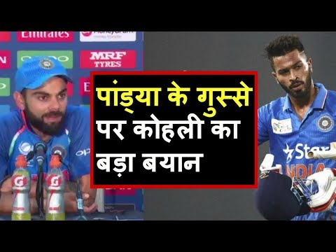 IND Vs PAK Final: Virat Kohli defends Hardik Pandya's actions after his dismissal | Headlines Sports