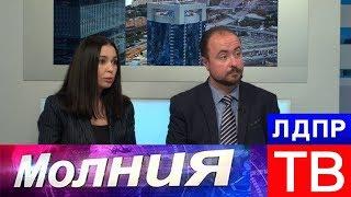 Кто крышует строительство мусорного полигона во Владимирской области Киржачского  района?