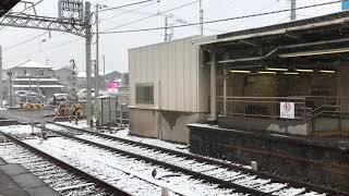 雪降る日の新京成  新京成8800形8816F 前原駅発着