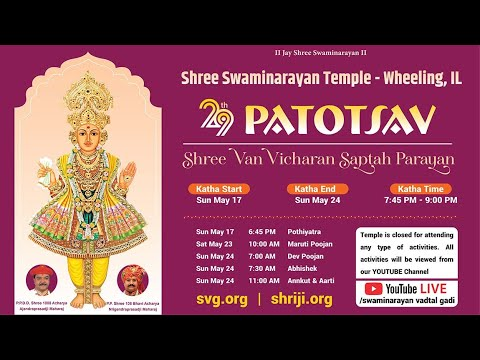 29th Patotsav - Swaminarayan Mandir Wheeling Chicago - Day 3