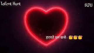 Ka Kalena Marathi Romantic Short Song With Lyrics