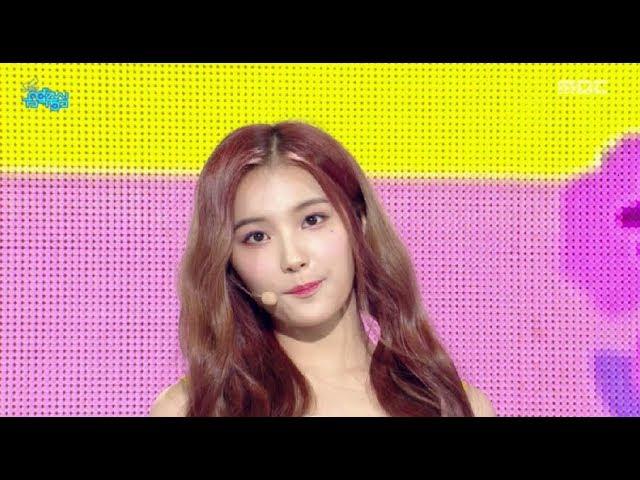 [HOT][쇼 음악중심] ELRIS - Summer Dream , 엘리스 - Summer Dream  Show Music core 20180714