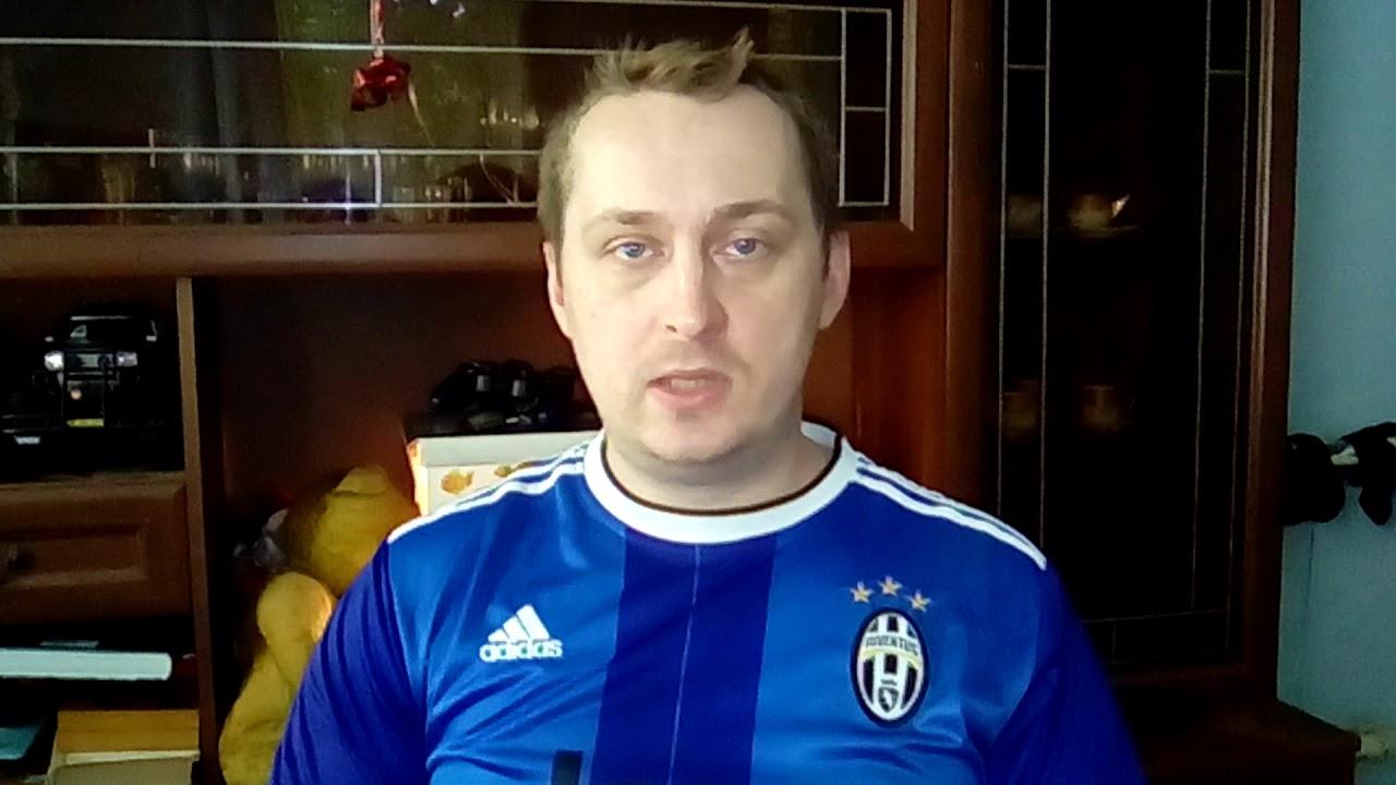 Прогноз на матч Сассуоло - Интер 19 августа 2018