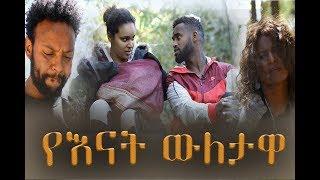 Today Ethio
