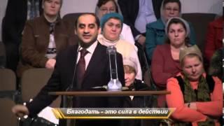 проповедь Вагана Погосяна