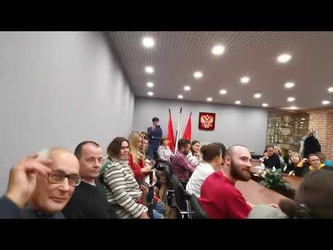 Регистрация избранных депутатов